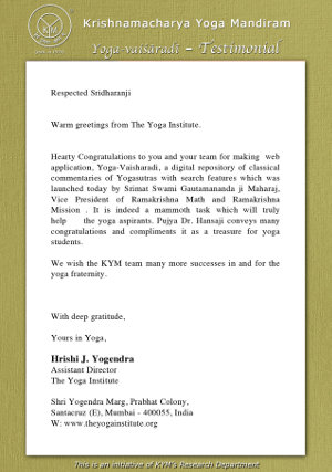 A testimonial by The Yoga Institute