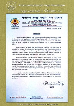 A testimonial by Morarji Desai National Institute of Yoga